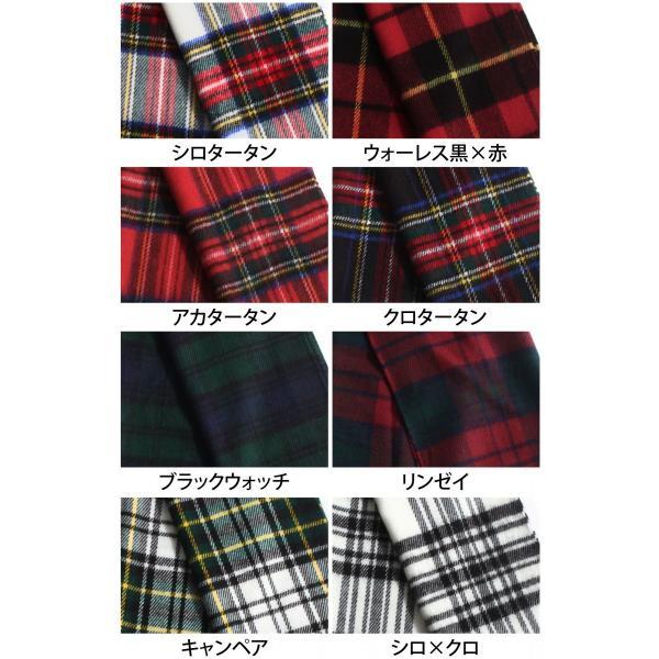 マフラー メンズ マフラー 日本製 国産 プレゼント チェック柄 クリスマスプレゼント ストール ファッション ポイント消化 ポイント消化 (zo-0031) #|zip|02