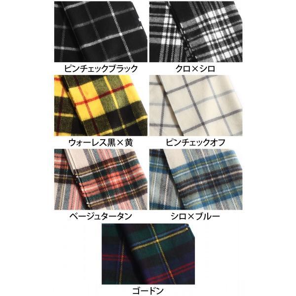マフラー メンズ マフラー 日本製 国産 プレゼント チェック柄 クリスマスプレゼント ストール ファッション ポイント消化 ポイント消化 (zo-0031) #|zip|03