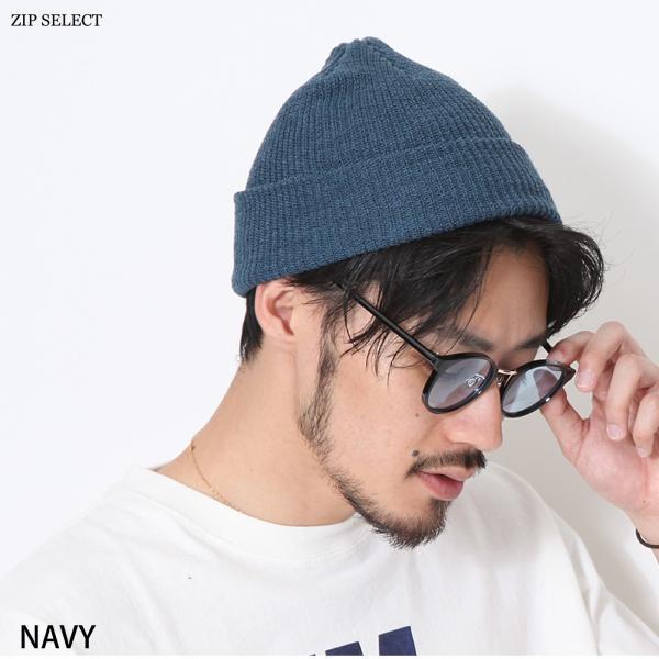 ニット帽 メンズ キャップ 帽子 ビーニー 綿麻 サマーニット 被り物 無地 ニットキャップ ファッション ポイント消化 ポイント消化 (zo-0034)|zip