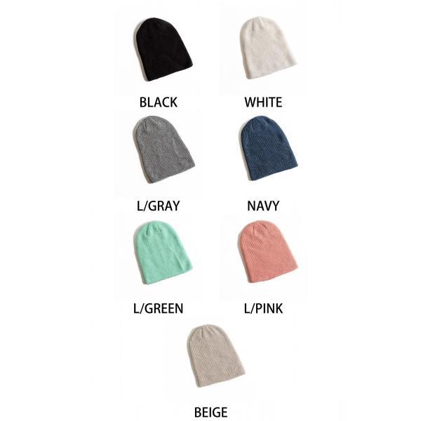 ニット帽 メンズ キャップ 帽子 ビーニー 綿麻 サマーニット 被り物 無地 ニットキャップ ファッション ポイント消化 ポイント消化 (zo-0034)|zip|02