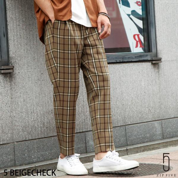 イージーパンツ メンズ アンクルパンツ スラックス 半端丈 ロングパンツ ストレッチ 無地 チェック ファッション (zp081829) D|zip