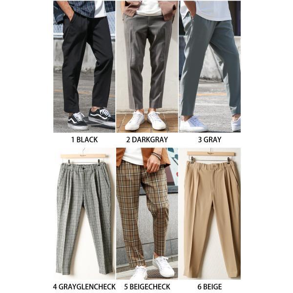 イージーパンツ メンズ アンクルパンツ スラックス 半端丈 ロングパンツ ストレッチ 無地 チェック ファッション (zp081829) D|zip|02