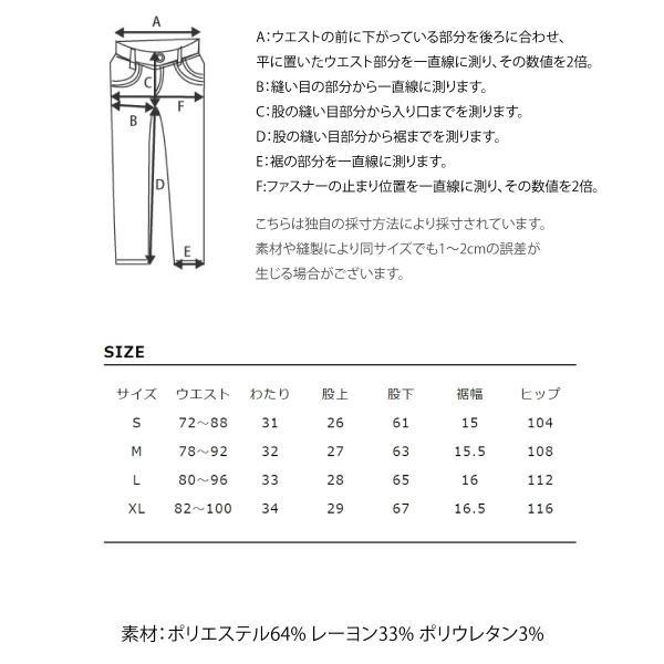 イージーパンツ メンズ アンクルパンツ スラックス 半端丈 ロングパンツ ストレッチ 無地 チェック ファッション (zp081829) D|zip|03
