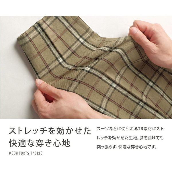 イージーパンツ メンズ アンクルパンツ スラックス 半端丈 ロングパンツ ストレッチ 無地 チェック ファッション (zp081829) D|zip|07