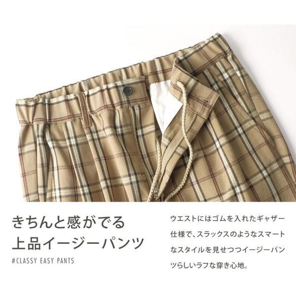 イージーパンツ メンズ アンクルパンツ スラックス 半端丈 ロングパンツ ストレッチ 無地 チェック ファッション (zp081829) D|zip|08