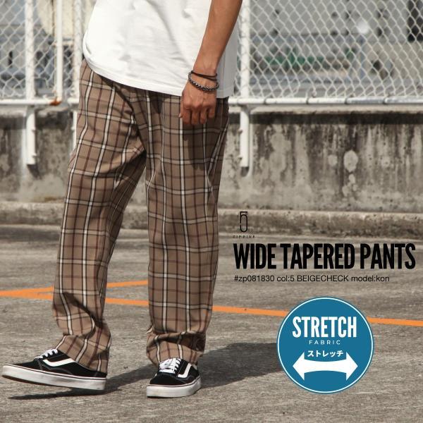 テーパードパンツ メンズ ワイドパンツ スラックス スーツ生地 ストレッチ 無地 チェック イージーパンツ ファッション (zp081830) D|zip
