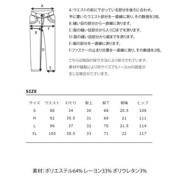 テーパードパンツ メンズ ワイドパンツ スラックス スーツ生地 ストレッチ 無地 チェック イージーパンツ ファッション (zp081830) D|zip|03