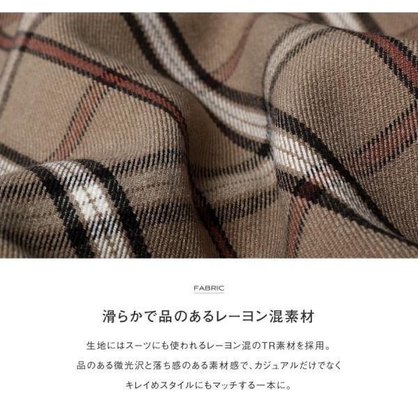 テーパードパンツ メンズ ワイドパンツ スラックス スーツ生地 ストレッチ 無地 チェック イージーパンツ ファッション (zp081830) D|zip|06