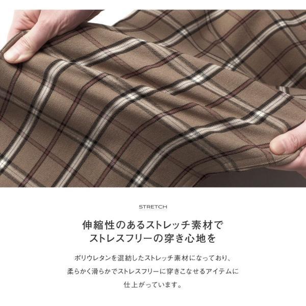 テーパードパンツ メンズ ワイドパンツ スラックス スーツ生地 ストレッチ 無地 チェック イージーパンツ ファッション (zp081830) D|zip|07