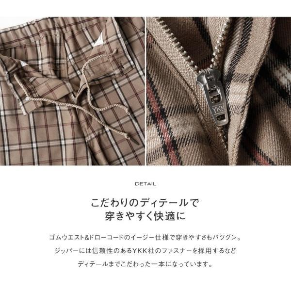 テーパードパンツ メンズ ワイドパンツ スラックス スーツ生地 ストレッチ 無地 チェック イージーパンツ ファッション (zp081830) D|zip|08