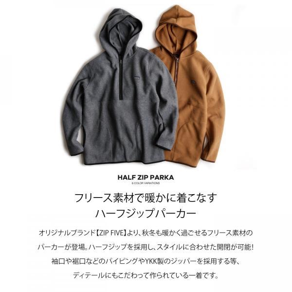 フリースジャケット メンズ パーカー ジップアップ ハーフジップ フリース 長袖 無地 暖か 新作 ファッション ポイント消化 (zp317520)|zip|04