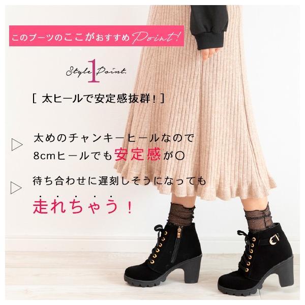 レディース ブーツ ショートヒール カジュアル レースアップ 黒 6ホール 編み上げブーツ|zipangu-store|02