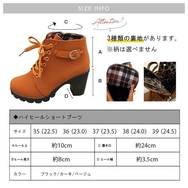 レディース ブーツ ショートヒール カジュアル レースアップ 黒 6ホール 編み上げブーツ|zipangu-store|11
