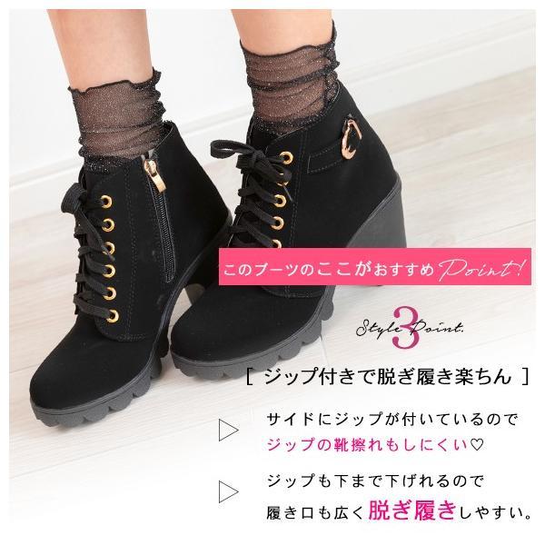 レディース ブーツ ショートヒール カジュアル レースアップ 黒 6ホール 編み上げブーツ|zipangu-store|04