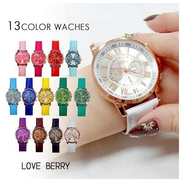 腕時計 太ベルト カラフル 色 カジュアル 白黒 青 ピンク 赤 黄色 茶色 緑