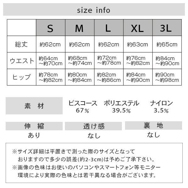スカート ひざ丈 タイトスカート 膝丈 スカート タイト スリット S M L XL 3L ブラック レッド ワインレッド ネイビー グレー ブラウン 送料無料|zipangu-store|16