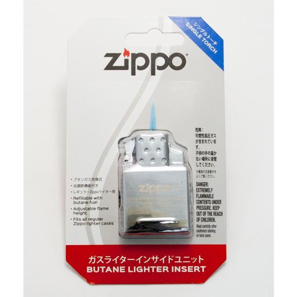 ZIPPO ジッポー ガスライターインサイドユニット シングルトーチ 65836 純正 ガス充填済み