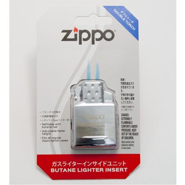 ZIPPO ジッポー ガスライターインサイドユニット ダブルトーチ 65837 純正 ガス充填済み