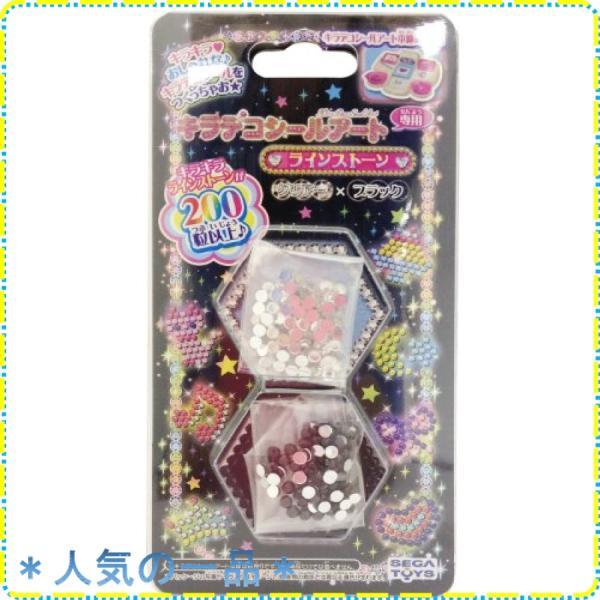 キラデコシールアート DP-07 キラデコシールアート 別売りラインストーン クリア&ブラック