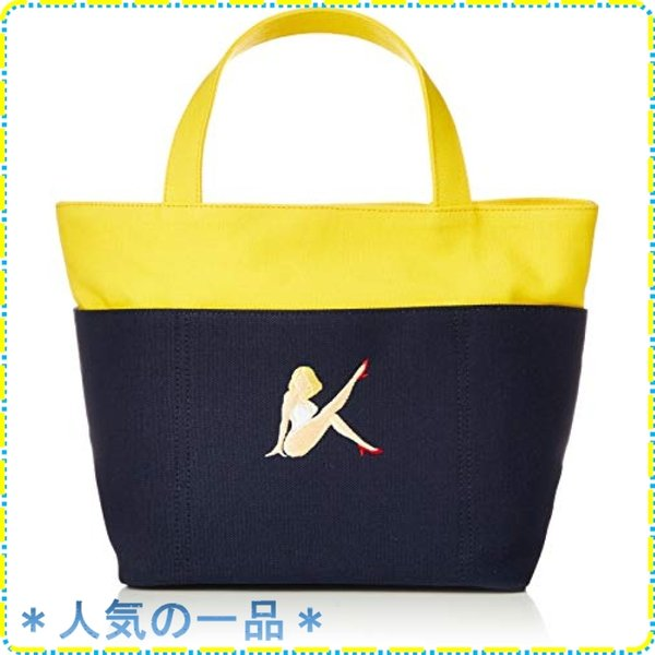 キタムラ ペットボトル収納ポケット付きトートバッグR-0680
