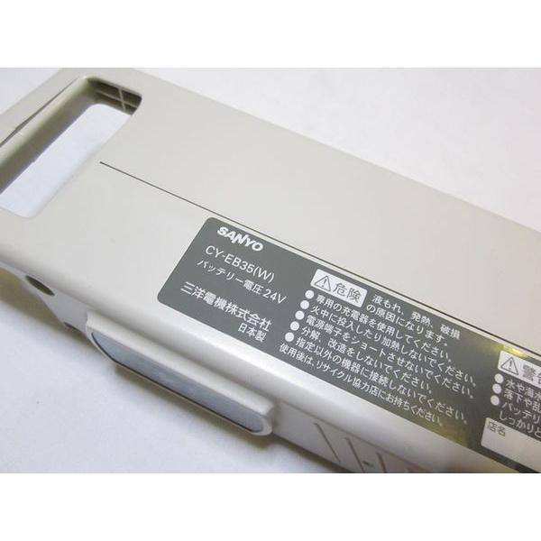 (即納)CY-EB35W ホワイト (CY-N30,CY-J30,CY-PE30,CY-PE31,CY-EB31の後継モデル)  サンヨー スペアバッテリー|zitensyadepo|03