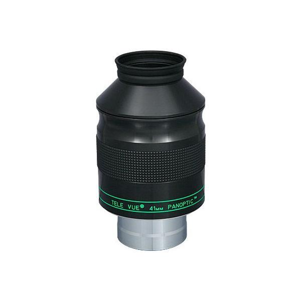 パンオプティック41mm
