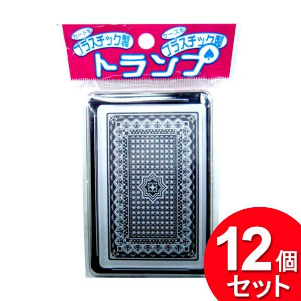 12個セット ワールドアトラス プラスチックトランプ プラケース入 TRM-4(まとめ買い_日用品_おもちゃ)