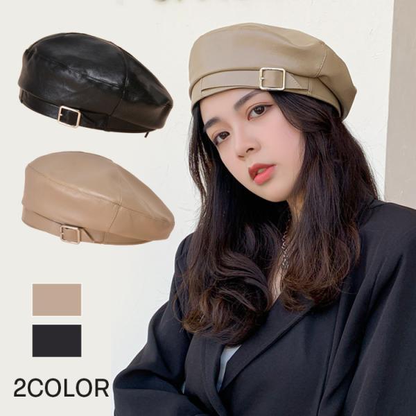 レディース帽子ハットキャップフェイクレザーベレー帽7842