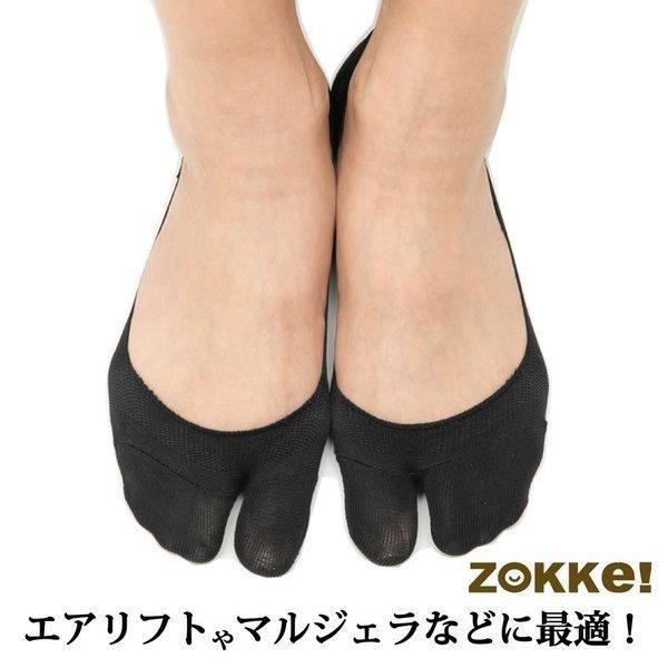 3足セット足袋型フットカバーエアリフト・マルジェラ用パンプスでも見えない浅履き脱げないレディース靴下ソックスメール便zokke