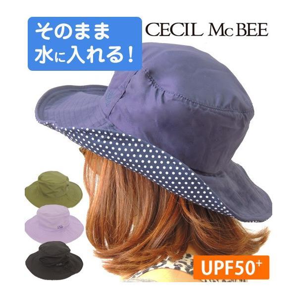 【ネコポスもOK】 【CECILMcBEE】 帽子 レディース UVハット サーフハット ドット 折りたたみ ひも付き 水陸両用 たれ付き UVカット UPF50+ マリン