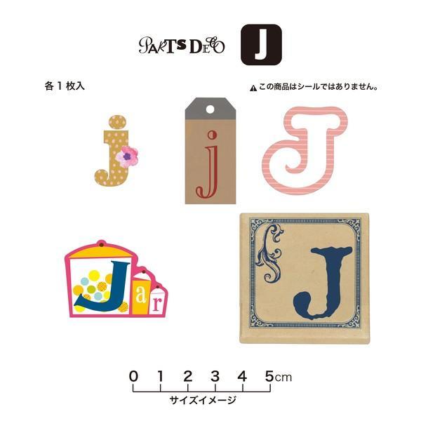 PARTS DECO J パーツデコ ゼットアンドケイ 贈り物 プレゼント ギフト  スクラップブッキング ペーパー アルファベット ミニアルバム 材料 [M便 3/25]|zonart-kamika|02