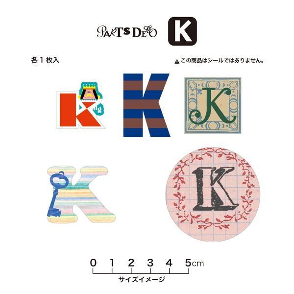 PARTS DECO K パーツデコ ゼットアンドケイ 贈り物 プレゼント ギフト  スクラップブッキング ペーパー アルファベット ミニアルバム 材料 [M便 3/25]|zonart-kamika|02
