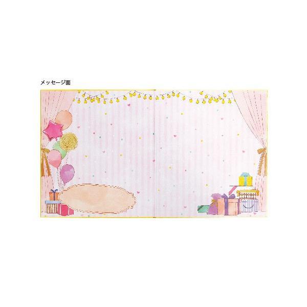 二つ折り色紙 イラスト  メッセージシール付き 寄せ書き 大人数 かわいい おしゃれ 結婚式  誕生日 アイデア デザイン 贈り物 プレゼント ギフト|zonart-kamika|12