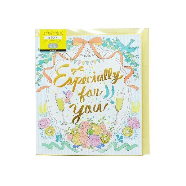 二つ折り色紙 イラスト  メッセージシール付き 寄せ書き 大人数 かわいい おしゃれ 結婚式  誕生日 アイデア デザイン 贈り物 プレゼント ギフト|zonart-kamika|14