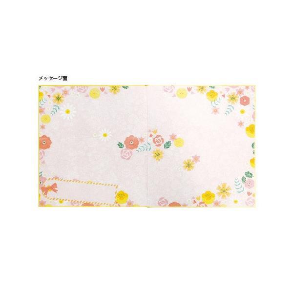 二つ折り色紙 イラスト  メッセージシール付き 寄せ書き 大人数 かわいい おしゃれ 結婚式  誕生日 アイデア デザイン 贈り物 プレゼント ギフト|zonart-kamika|04