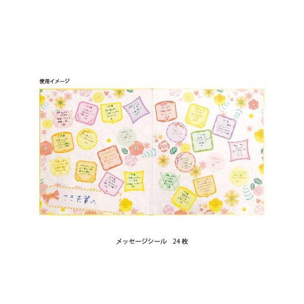 二つ折り色紙 イラスト  メッセージシール付き 寄せ書き 大人数 かわいい おしゃれ 結婚式  誕生日 アイデア デザイン 贈り物 プレゼント ギフト|zonart-kamika|05