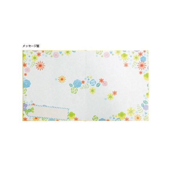二つ折り色紙 イラスト  メッセージシール付き 寄せ書き 大人数 かわいい おしゃれ 結婚式  誕生日 アイデア デザイン 贈り物 プレゼント ギフト|zonart-kamika|08