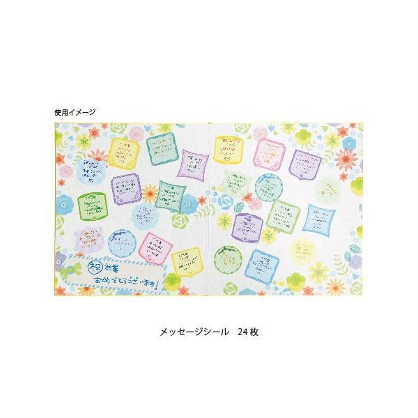 二つ折り色紙 イラスト  メッセージシール付き 寄せ書き 大人数 かわいい おしゃれ 結婚式  誕生日 アイデア デザイン 贈り物 プレゼント ギフト|zonart-kamika|09