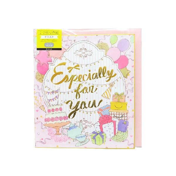 二つ折り色紙 イラスト  メッセージシール付き 寄せ書き 大人数 かわいい おしゃれ 結婚式  誕生日 アイデア デザイン 贈り物 プレゼント ギフト|zonart-kamika|10
