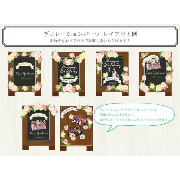 ウェルカムボードの寄せ書きなどに「スタンドボード色紙」【ゼットアンドケイ】 贈り物 プレゼント ギフト|zonart-kamika|05