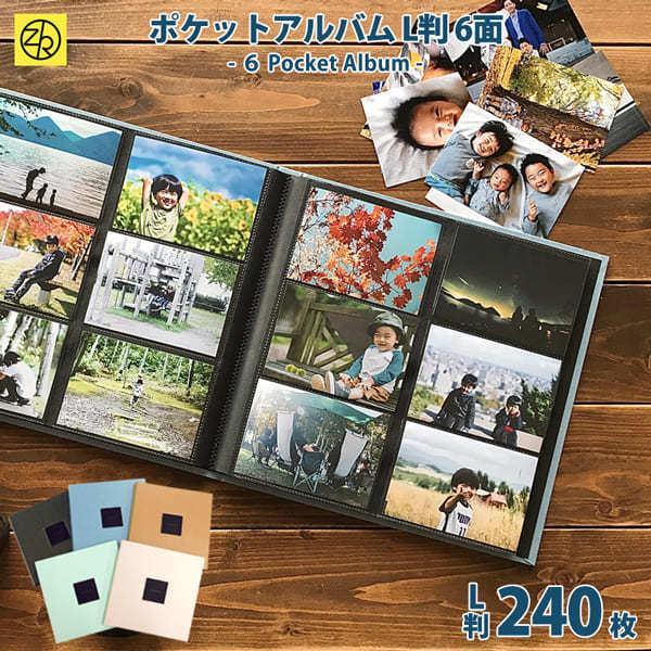 Z&K Online Shop_80-229-233