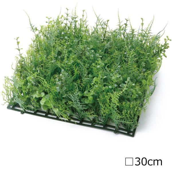 ミニユーカリミックスマット グリーン 人工観葉 造花 フェイクグリーン造花用人工芝(MDY180)