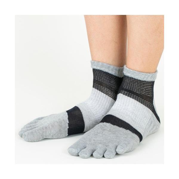 靴下 ACTIVESTYLE(アクティブスタイル) アーチサポート5本指スニーカーソックス(メンズ)