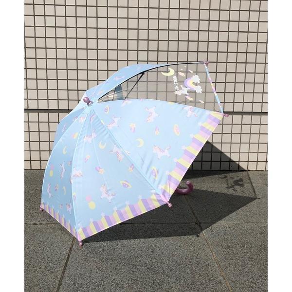 傘 NT:ユニコーン キッズアンブレラ