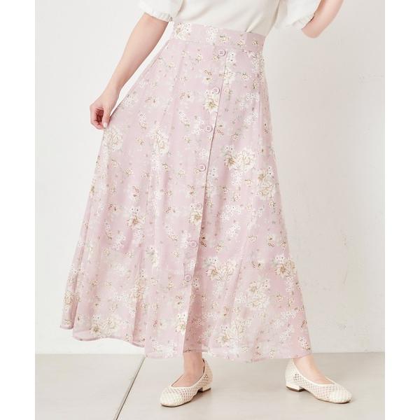 スカート 【WEB限定】前釦フレアロングスカート