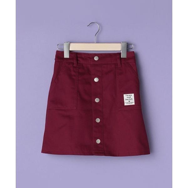 スカートフロントボタン台形スカートパンツ