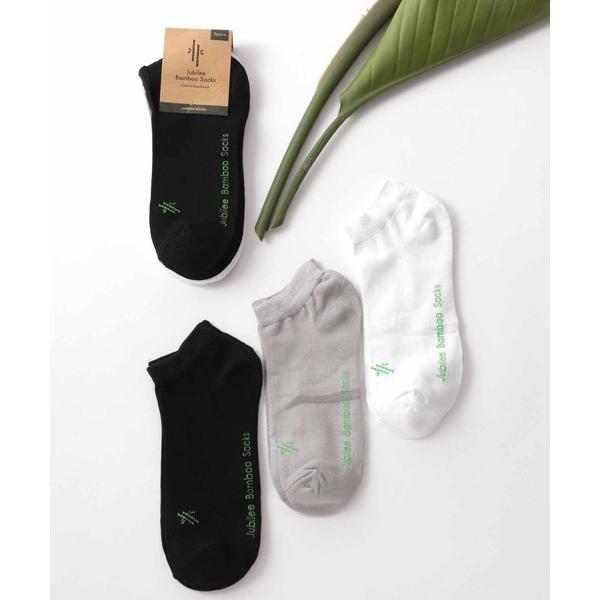 靴下竹でできた消臭靴下バンブーデオドラントショートソックス 3足セット