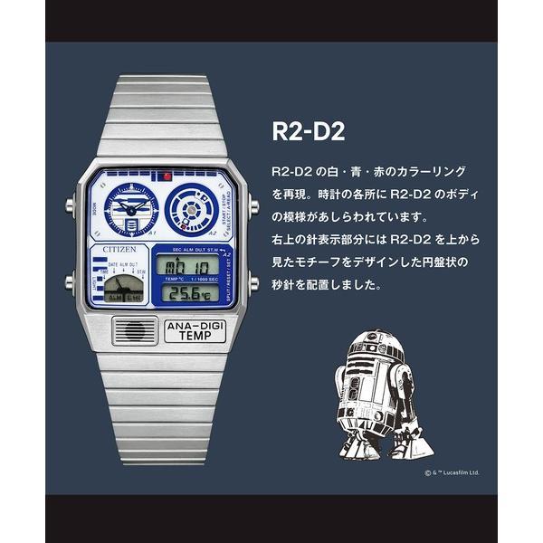 腕時計RECORDLABELレコードレーベルANA-DIGITEMPアナデジテンプSTARWARSモデル