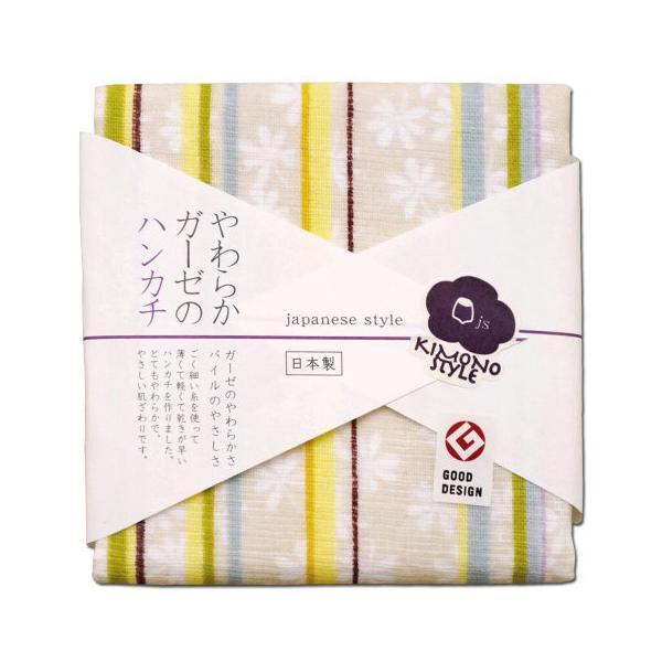 【カヤ】japanese style やわらかガーゼのハンカチ 和モダン