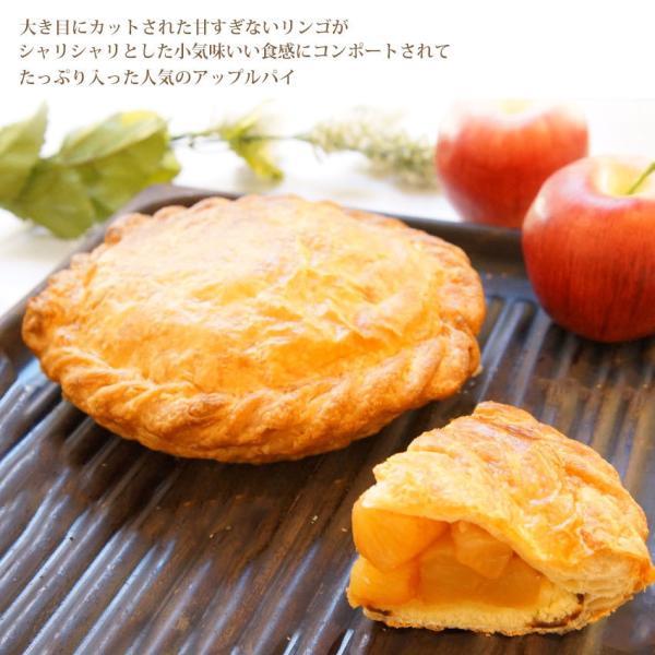 神戸ジョージズパイ人気のアップルパイ手土産手作り神戸パイ専門店